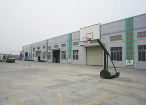 真耐篮球运动场
